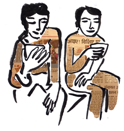 chai drinkers illustration